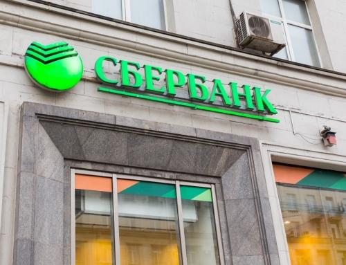 Sberbank de Rusia utiliza un smart contract para resolver un acuerdo de repo